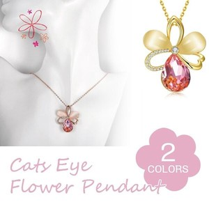 Cat Flower Pendant Pink Yellow Neck Cat Pendant Power