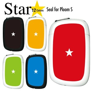 Electric Cigarette Exclusive Use Skin SEAL Model Star