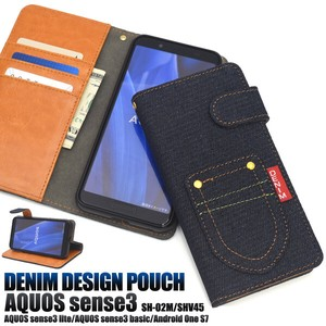 Pocket Denim Design Notebook Type Case