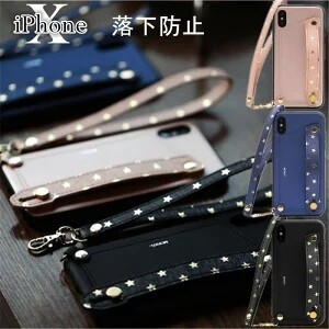 iPhone Protection Case Cover Leather Star Pattern Strap Attached Card Storage