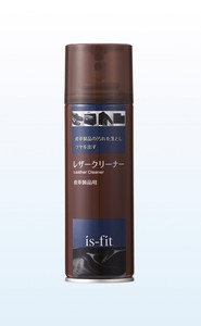 is-fit レザークリーナー <日本製>