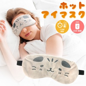 Cat USB Hot Mask