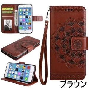 iPhone6 Plus Plus Cover Floral Pattern Mobile Phone Case Card Storage Smartphone Case