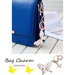 Bag Charm Butterfly Bag Charm Key Ring Adult