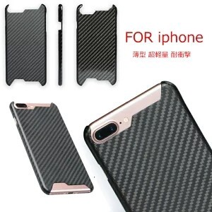 iPhone7 Plus Carbon Pattern type Smartphone Case Light-Weight Impact Dustproof Prevention
