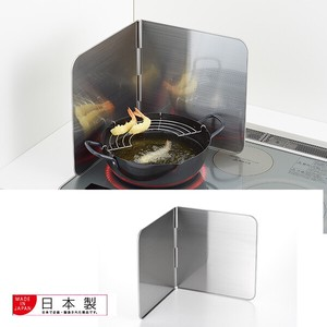 Compact Folded Stainless Gas table Guard