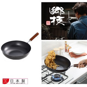 Gougi wood-patterned frying pan 30cm