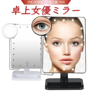 LED Magnifying Glass Attached Table-top Mirror