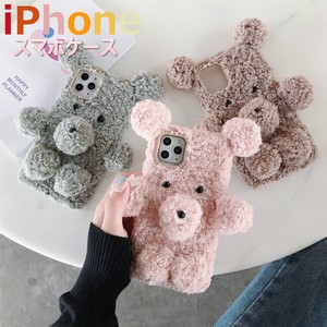 iPhone6 Plus Plus Cover Soft Toy bear Soft Toy Stand Effect High Quality