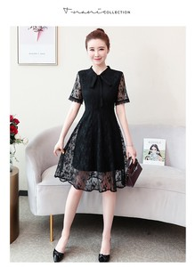 Ladies Lace Floral Pattern Semi-formal One Piece Short Sleeve