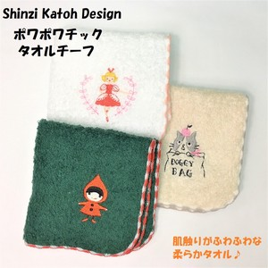 SHINZI KATOH Mini Towel
