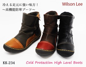 Life Waterproof Casual Boots Warm Slip-Proof Deodorize Antibacterial