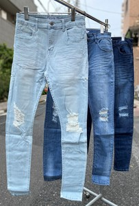 Men's Damage Denim Skinny Pants