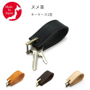 Key Case Tan Leather Genuine Leather Men's