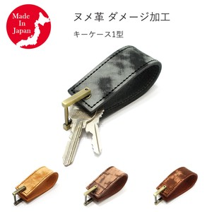 Key Case Tan Leather Damage Processing Genuine Leather Men's