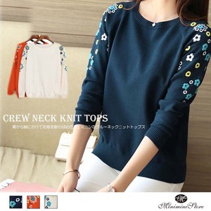 Floral Pattern Crew Neck Knitted Top Ladies A/W Long Sleeve cat