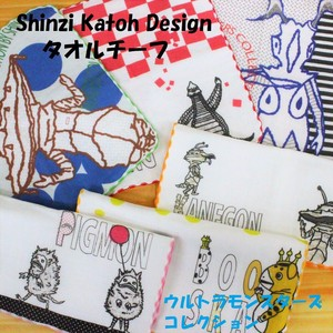 SHINZI KATOH Monster Collection Towel Chief