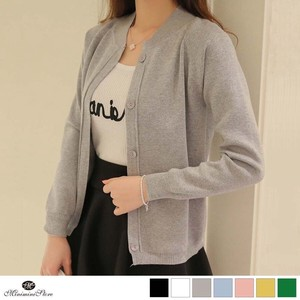Knitted Cardigan Ladies Semi-formal Cardigan S/S Light Outerwear cat