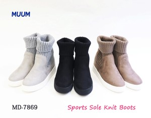 Knitted Short Boots Sport Cushion Soft