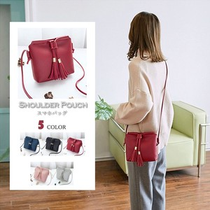 Shoulder Pouch Ladies Smartphone Pouch Fringe Attached Pouch