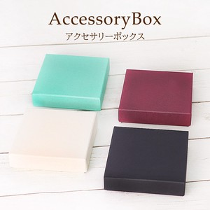 Mail Accessory Box Jewelry Case Case Box