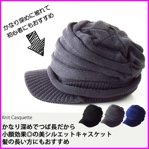 Effect Attached Knitted Casquette Knitted Cap A/W