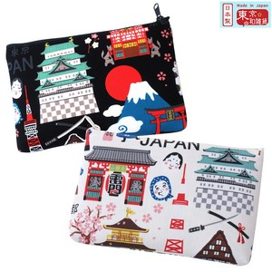 Japanese Craft Print Pouch 2 Colors Assort Souvenir