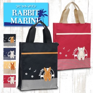 Rabbit Applique Marine Pattern Square Handbag Rabbit [2019NewItem]