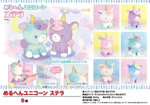 Soft Toy Yumekawa Unicorn