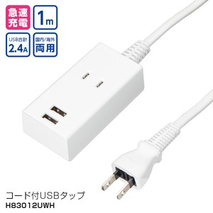Extension Cables/OA Power Strips