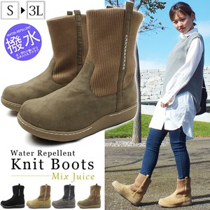 Water-Repellent Processing Slip-Proof Sole Slip Knitted Boots