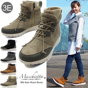 Knitted Color Combi Short Boots