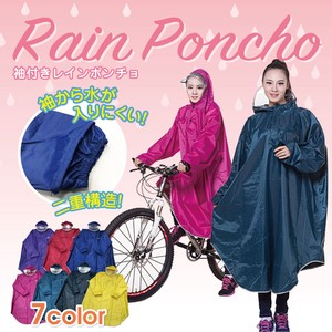 Bicycle Attached Raincoat Poncho Men's Ladies