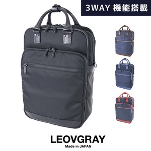 Genuine Leather 3WAY Suit Set Brief Business Bag