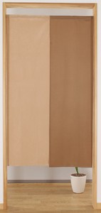 """2020 New Item"" Flaming Fire Japanese Noren Curtain Two Tone Brown"