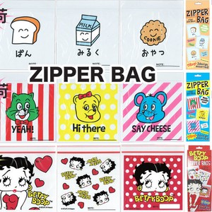 Zipper Bag Kids Face Sweets Ziploc Storage Bag