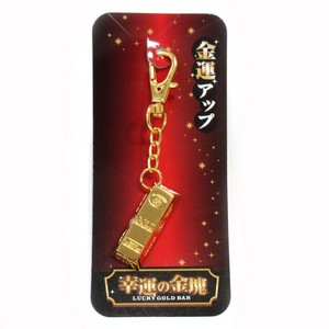 Good Luck Key Ring Good Luck Gold Bullion Key Ring