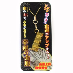 Good Luck Strap Good Luck Gold Bullion Strap