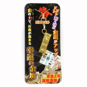 Good Luck Strap Good Luck Gold Bullion Strap Betting Ticket