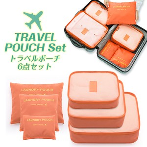 Tomaru Travel Pouch 6 Pcs Set