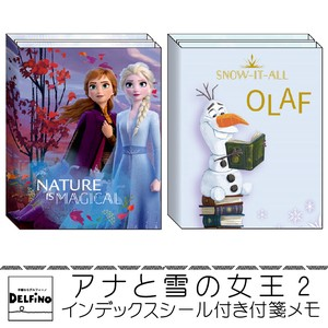 Frozen Index SEAL Attached Sticky Note Memo Pad