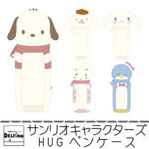 Sanrio Character Pencil Case