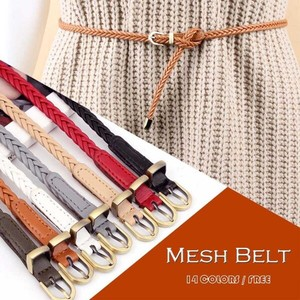 Braided Belt Ladies Weaving Waist Mark Slender Buckle Leather Belt Fancy Goods
