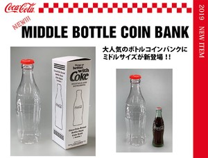 COCA COLA Middle Bottle Bank Piggy Bank