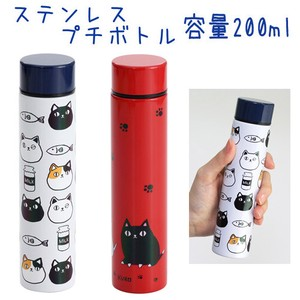 Neko Sankyodai Stainless Petit Bottle Three