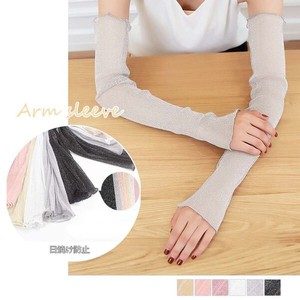 Arm Cover Ladies Lame Long Cover Drive Glove Sunburn Prevention