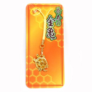 Good Luck Japanese Craft Strap Gold Turtle Strap Yellow