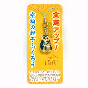 Good Luck Japanese Craft Strap Happiness Parent And Child Owl Strap Gold Blue