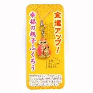 Good Luck Japanese Craft Strap Happiness Parent And Child Owl Strap Gold Pink