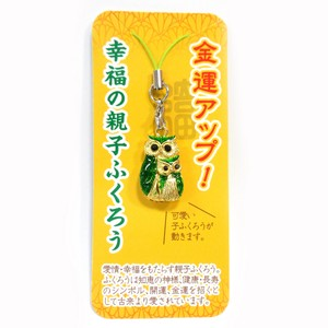 Good Luck Japanese Craft Strap Happiness Parent And Child Owl Strap Gold Green